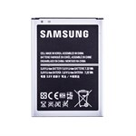 Samsung Original i9195 Galaxy S4 Mini Battery (EB-B500BE)
